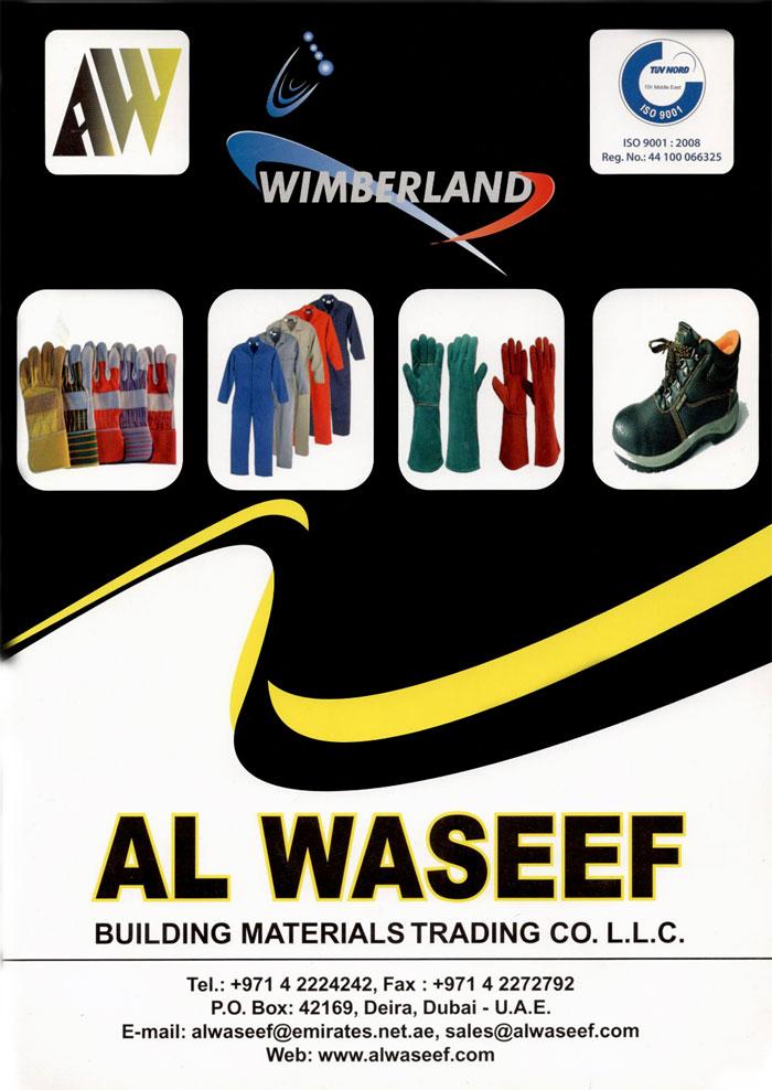 Brochures | Al Waseef Building Materials Trading Co  LLC